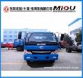 Dongfeng 4x2 2ton Mini Flat Truck for