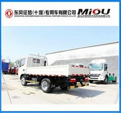 Dongfeng 73kw power 1.5 ton mini dump