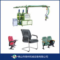 聚氨酯辦公椅發泡設備