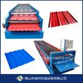 聚氨酯彩鋼瓦連續生產線