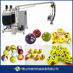 聚氨酯玩具球發泡機