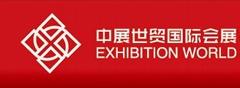 2018年第30屆美國國際電力展覽會