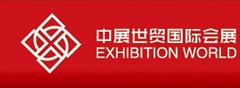 2018年缅甸电力展览会