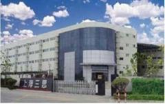 Sansi Technology Com. Ltd.