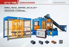兴缘QT12-15型 全自动混凝土砌块成型机