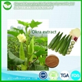 100% pure natural health plant extract