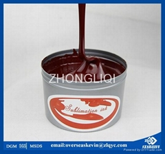 High Quality Quick Drying Sublimation Ink for Offset Printing Machine (SGS,DGM)