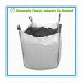 1 Ton Big Bag PP Woven Bulk Bag FIBC  Sand Bag 1