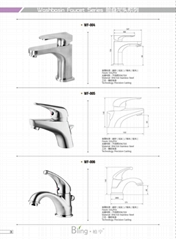 stailess steel basin faucet