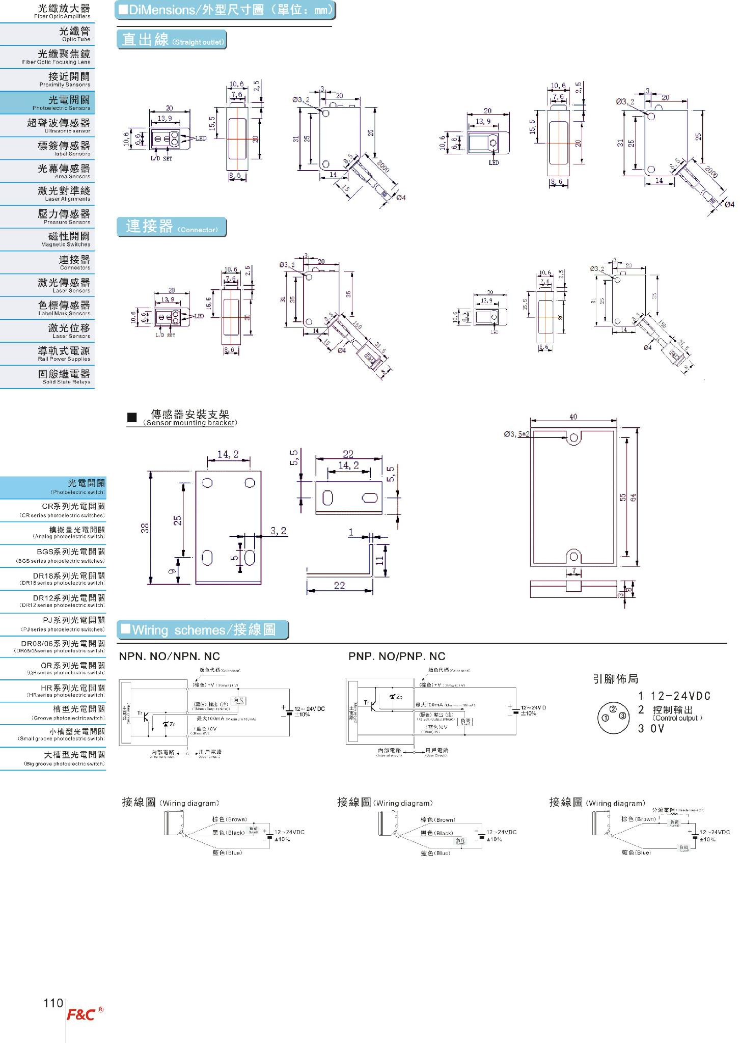 Photoelectric Switch Schematic Wiring Diagram Photocell Circuit Unique Composition Photo Cell E3jm