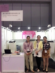 Xiamen New Rich Garments Co.,Ltd.