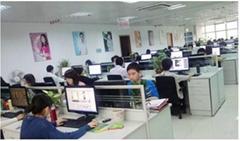 深圳市東凌智能科技有限公司