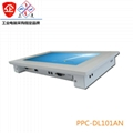東凌工控安卓10寸工業平板電腦 1
