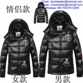 2016 Moncler down jacket lovers winter