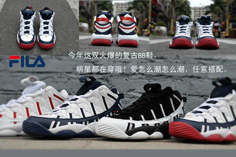 wholesale fila shoes china