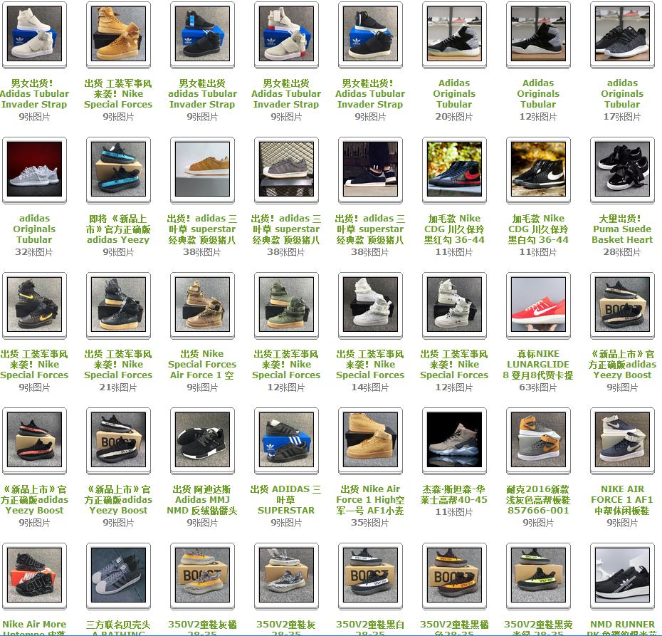Adidas Yeezy Boost 350 V2 Adidas Yeezy Boost 350 Adidas running shoes 20