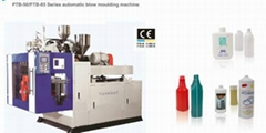 blow molding machine PTB65 5L MAX