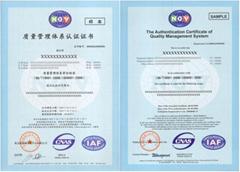 大连ISO9001质量体系认证/