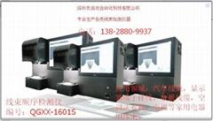 QGXX-1601S线顺序检测仪