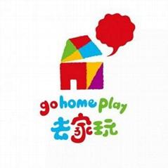 去家玩儿童教育加盟