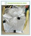 Type C Conductive FIBC Jumbo Big Bag with PE Liner 2