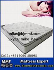 梅美芙乳胶床垫