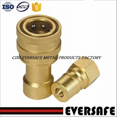 Carbon steel hydraulic quick release coupling for ISO 7241-1 B Interchange