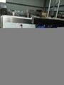 山東潤滑油封口機-小型手持封口機-電磁感應鋁箔封口機 2