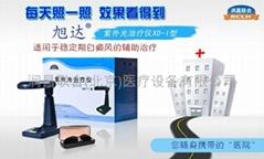 XD-I型旭達黑光燈牌UVA紫外光線白癜風治療儀器