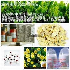 氧化白黎芦醇