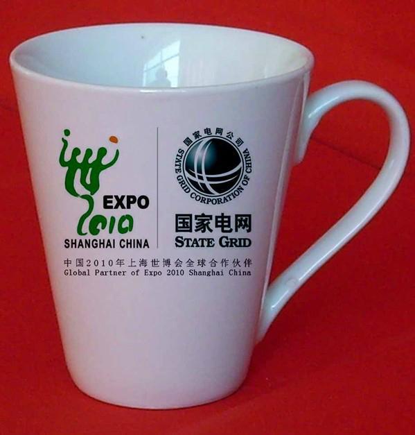 深圳陶瓷带广告杯定做 2