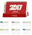 广州印刷厂 台历挂历定做广告印
