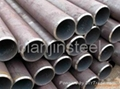 Seamless steel pipe for oil transport