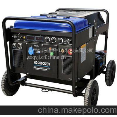 维修熊谷MD350CC发电电焊机 1