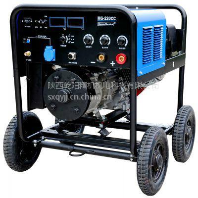 维修熊谷MD350CC发电电焊机 3