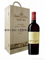 中粮长城桑干酒庄特别珍藏级西拉干红葡萄酒