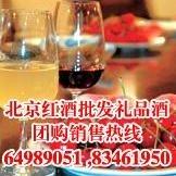 Huibo Fine Wines