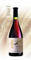长城金色庄园高级干红葡萄酒