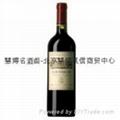 巴斯克特级藏酿红葡萄酒LOS