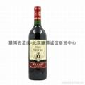 雪茄梅洛干红葡萄酒 Pierre de Sigure Mer