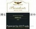 澳大利亚禾富酒园总统特选南澳洲设拉子干红葡萄酒