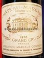 玛歌古堡红酒 Ch.Margaux 1982