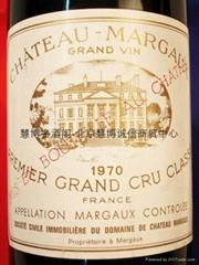 瑪歌古堡紅酒 Ch.Margaux 1982