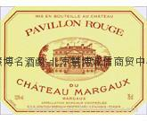 玛歌副牌(玛歌庄园小屋古堡)2006干红葡萄酒