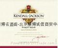 肯德杰克逊酒园精选黑皮诺干红葡萄酒
