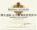 肯德杰克逊酒园精选加本力苏维翁