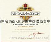 肯德杰克逊酒园精选加本力苏维翁干红葡萄酒