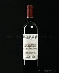 桑塔丽塔佳境红葡萄酒Santa Rita Floresta