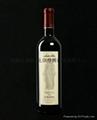 桑塔丽塔三丽人红葡萄酒Sant