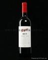 奔富酒园Bin8加本力设拉子红葡萄酒